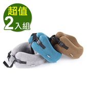 《韓版》專利設計 可捲收納記憶棉U型枕-2入組(水藍x2)