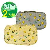 《韓版》奇檬子俏皮防潑水旅行雙層收納內衣收納包-2入組(天藍+米)