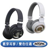 《INTOPIC》摺疊藍芽耳機麥克風 BT980(顏色隨機出貨)