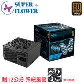 《振華》戰蝶450W 80PLUS 銅牌電源供應器