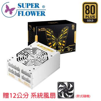 《振華》Leadex 550W 金牌 水晶全模組全日系 電源供應器