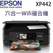 《EPSON》XP442 六合一Wifi雲端超值複合機
