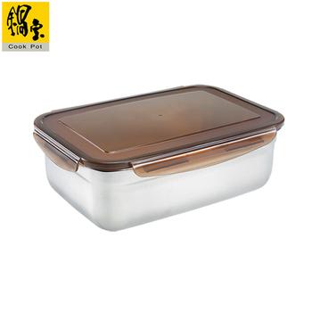 《鍋寶》鍋寶 316不鏽鋼保鮮盒2000ML-長方形 BVS-2001