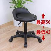 《E-Style》高級皮革椅面(活動輪)工作椅/升降椅/旋轉椅/活動椅/餐椅/洽談椅-黑色(黑色)