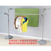 《Homemaker》不鏽鋼重型超大容量曬衣架 (JY-0408C)(約93*32*170cm)