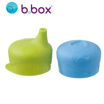 《澳洲 b.box》矽膠杯套吸管組(海洋系(海洋藍+蘋果綠))