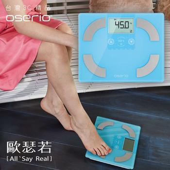 《OSERIO》oserio歐瑟若數位彩色精靈中文體脂計FSC-341(自由藍)