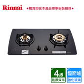 《林內》檯面式美食家兩口爐_ RB-2GMB (BA020024)(液化-黑玻璃(B))