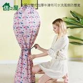 《佶之屋》全罩立體式加厚牛津布可水洗風扇防塵套(粉色)