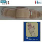 《海夫健康生活館》好家肢體裝具(未滅菌)台灣製 彈性 纏繞式 護腕 雙包裝(C303-2)