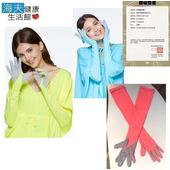 《海夫健康生活館》HOII授權 SunSoul后益 長版防曬手套 袖套 可滑手機(黃)
