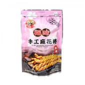 《福味麻花捲》原味/ 煉乳/ 黑糖  (200g/包)原味 $55