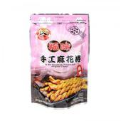 《福味麻花捲》原味/ 煉乳/ 黑糖  (200g/包)黑糖 $55
