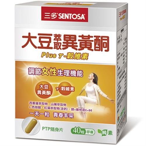 《三多》大豆萃取異黃酮Plus膠囊(40粒/盒)
