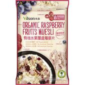 《米森》有機水果覆盆莓麥片(隨手包)(50g)