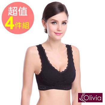 《Olivia》【福利品】新一代彈力杯杯無鋼圈交叉蕾絲內衣升級版(4件組)(顏色隨機)(顏色隨機x4-S)