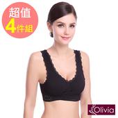 《Olivia》【福利品】新一代彈力杯杯無鋼圈交叉蕾絲內衣升級版(4件組)(顏色隨機)(顏色隨機x4-L)