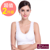 《Olivia》【福利品】新一代彈力杯杯無鋼圈交叉蕾絲內衣升級版(2件組)(顏色隨機)(顏色隨機x2-L)