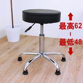 《E-Style》高級皮革椅面(固定腳)工作椅/吧台椅/升降椅/旋轉椅/洽談椅/診療椅/餐椅-黑色(黑色)