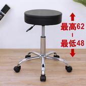 《E-Style》高級皮革椅面(活動輪)工作椅/吧台椅/升降椅/旋轉椅/美髮椅/活動椅-黑色(黑色)