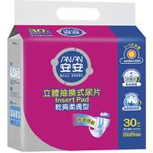 《安安》抽換式尿片 乾爽柔膚型30片 $127