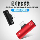 《alfastar》Lightning二合一轉接頭 Iphone轉接頭 2.4A快充(紅色)