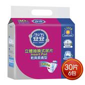 《安安》抽換式尿片 乾爽柔膚型(30片*6包)