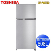 《TOSHIBA東芝》東芝608公升-3℃抗菌鮮凍雙門冰箱-典雅銀GR-A66T(S)(含拆箱定位)