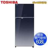 《TOSHIBA東芝》608公升雙門-3℃抗菌鮮凍鏡面冰箱-漸層藍GR-AG66T(GG)(含拆箱定位)