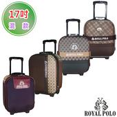 《ROYAL POLO皇家保羅》混款布面登機箱/行李箱 〈17吋〉(都會雅爵 藍綠)