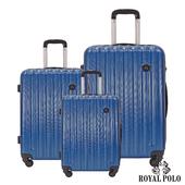 《ROYAL POLO皇家保羅》美型時尚ABS硬殼箱/行李箱 〈20+24+28吋〉(蒂藍)