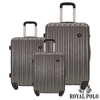 《ROYAL POLO皇家保羅》美型時尚ABS硬殼箱/行李箱 〈20+24+28吋〉(摩登灰)