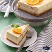 《米迦》瓦倫西亞鮮橙重乳酪(蛋奶素)(650g±5%x3)