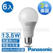 《Panasonic 國際牌》超廣角 13.5W LED 燈泡 6500K 白光 6入