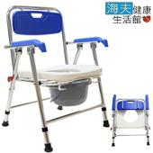 《海夫健康生活館》必翔 洗澡 折疊式 鋁合金 便盆椅(YK4050)