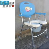 《海夫健康生活館》杏華 鋁合金 收合式 凹墊便盆椅(115-Q)