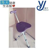 《晉宇 海夫》休閒 舒適 收合式 拐杖椅(JY-315)