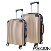 《BATOLON寶龍》精彩假期TSA鎖加大ABS硬殼箱/行李箱 〈20+28吋〉(香檳金)