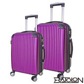 《BATOLON寶龍》精彩假期TSA鎖加大ABS硬殼箱/行李箱 〈20+28吋〉(高貴紫)