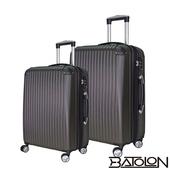 《BATOLON寶龍》精彩假期TSA鎖加大ABS硬殼箱/行李箱 〈20+28吋〉(紳士灰)