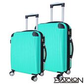 《BATOLON寶龍》精彩假期TSA鎖加大ABS硬殼箱/行李箱 〈20+28吋〉(湖水綠)