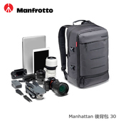 《Manfrotto》曼哈頓時尚攝影後背包 Manhattan Backpack 30