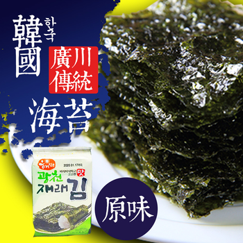 《廣川》傳統海苔(2入/共24小包)(原味)