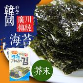《廣川》傳統海苔(2入/共24小包)(芥末味)