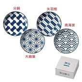 《上野物產》日本傳統小碟子組(分銅)