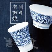 《上野物產》日本國產-百年傳承技法-有田燒-中島誠之助(茶杯(一組2入))