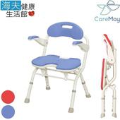 《海夫健康生活館》佳樂美 日本安壽 單手可收摺疊洗澡椅 IS(藍)