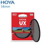 《HOYA》UX SLIM 58MM 超薄框CPL偏光鏡贈對焦版L M
