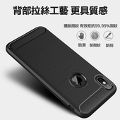 《alfastar》Iphone手機殼 背部拉絲手機殼 抗震防摔手機殼(黑色i6plus/i6splus(5.5吋))