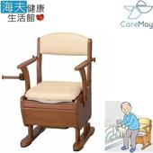《海夫健康生活館》佳樂美 日本安壽 家具風 坐便椅 便器椅 馬桶椅-樂之介WL